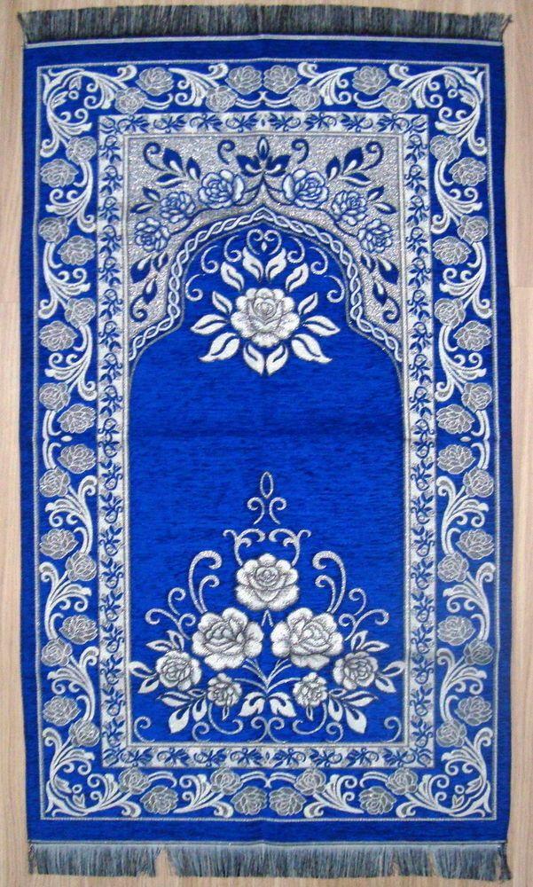 Prayer Mat Carpets Carpet Vidalondon