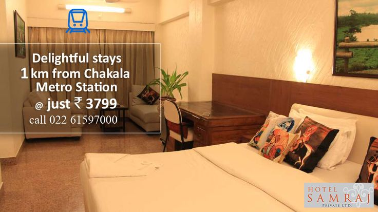 HOTEL SAMRAJ  ANDHERI East - CHAKALA For Reservations Call : 022 61597000 *Quoted price is exclusive of any taxes ‪#hotels #hotel #inn #stay #rooms #room #beststay #bestprice #checkin #checkins #oyorooms #economical #stays #CheckInToOyo #HotelBooking #trivaGoOut #offers #trivago #travel #motel #lodge #airbnb #couchsurfing #makemytrip #trip #holidays #vacations #happystays #luxury ‪#metro