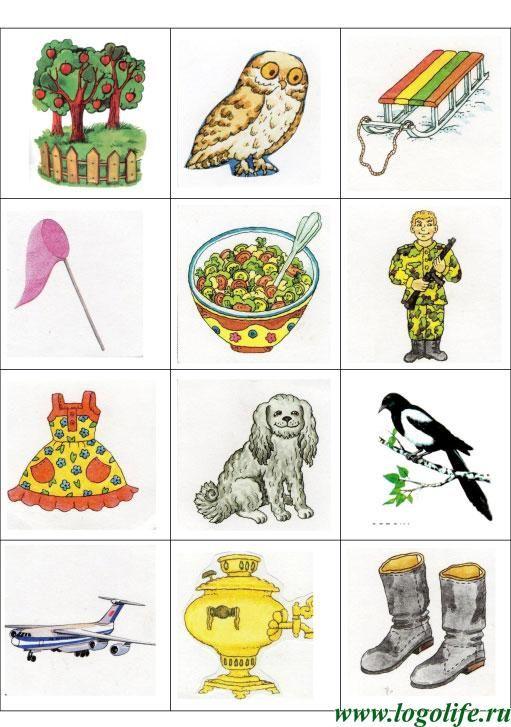 делом картинки для логопедических занятий цветные дизайнеры разработают