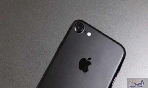 معلومات جديدة حول Magic Mouse Apple Magic Mouse Apple Magic