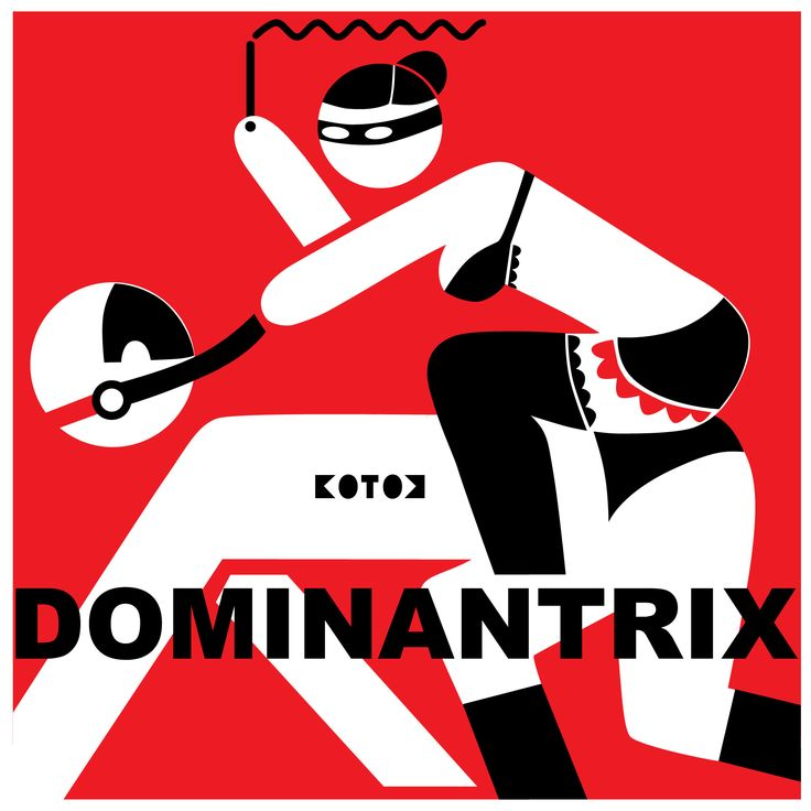 DOMINANTRIX