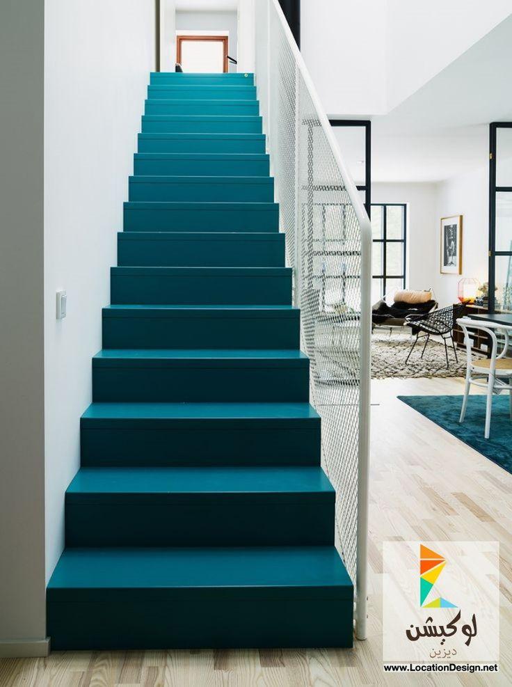 268 besten سلالم Bilder auf Pinterest | Treppen, Gestrichene ...