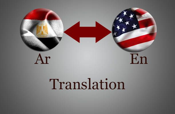 translate 330 words from English to Arabic or Arabic to English by hassan_92