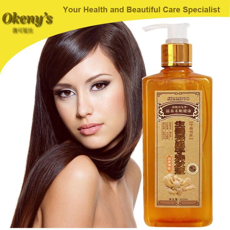 Professionelle Haar Shampoo Und Conditioner 300 ml, Natural Hair 'nachwachsen' Schnelle, Dicker, Aussie Shampoo Haarausfall Produkt