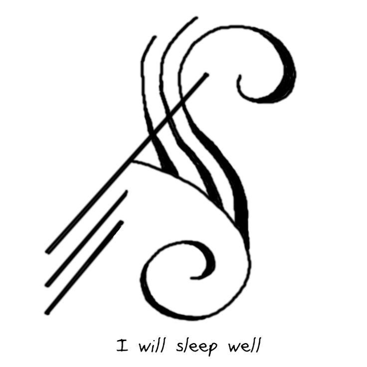 я буду хорошо спать
