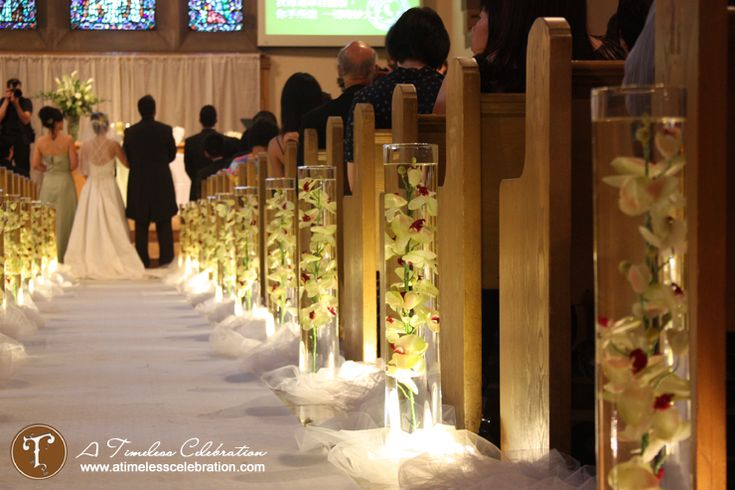 Weddingceremony wedding ceremony ideas and inspiration for Indoor wedding decoration ideas