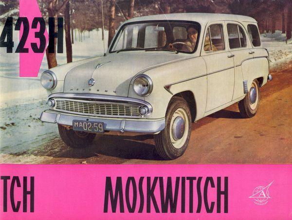 AVTOEXPORT Moskvich-423N (MZMA )  Ретро реклама автомобилей СССР