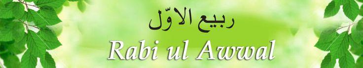 rabi ul awwal-