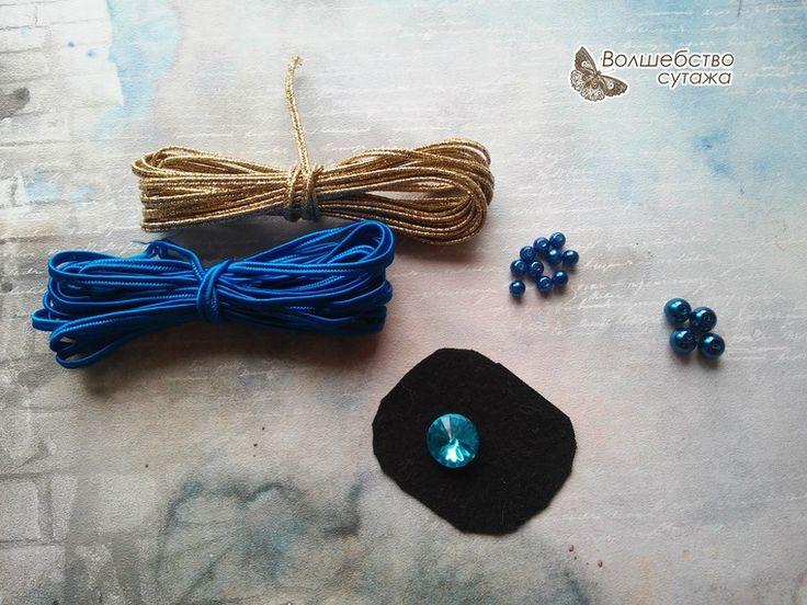Еще один мастер-класс для любителей сутажных украшений! Теперь мы будем мастерить вечерние серьги к праздничному торжеству. Нам понадобится: - сутажный шнур 3мм (синий и золотой); - круглый кабошон бирюзового или голубого цвета на 12 мм; - синие стеклянные бусины ( маленькие 4 мм — 16 шт., большие 6 мм — 4шт.); - золотой чешский бисер №10/0; - золотые швензы и колечки (по 2 шт.