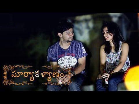 Surya Kalyanam || Telugu Short Film 2015 || Directed By Rohit Kumar