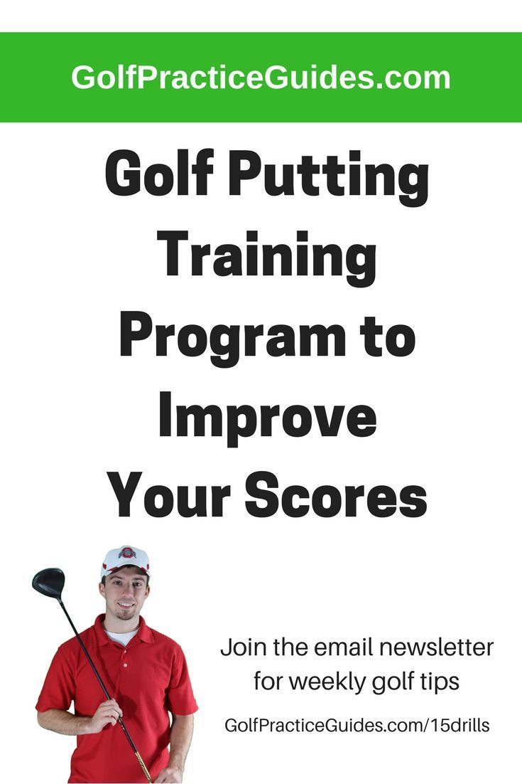 This putting guide will give you instruction videos, drills, tips, and practice routines to follow to greatly improve your putting. The putter is the one tool in our bag that can save a bad round and turn it good. If you struggle with 3 putts then this training system is also for you. Click to learn more.