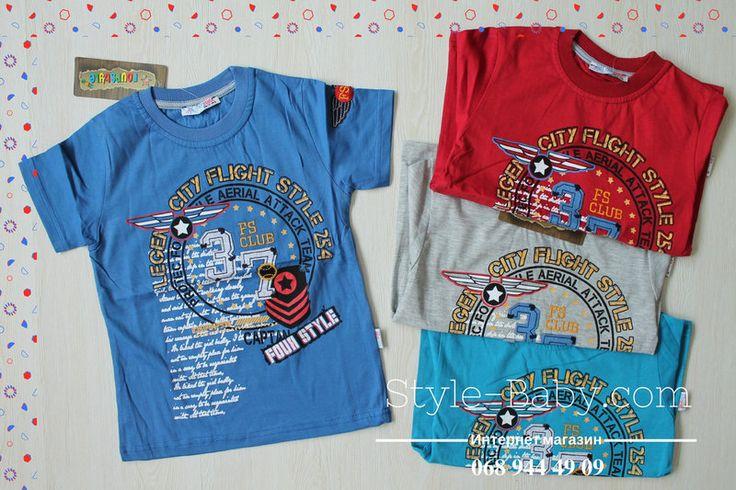 style-baby.com, одежда для мальчиков, футболки для подростков