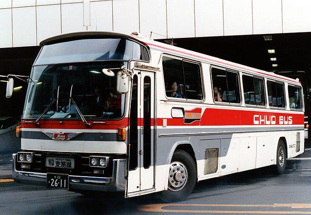 北海道中央バス株式会社(ほっかいどうちゅうおうバス)は、北海道の道央圏を中心にバス事業などを行う企業。札幌証券取引所単独上場銘柄のひとつである(証券コードは9085)。本社機能は小樽市と札幌市に分けられるが[1]、対外向けには本店が置かれる小樽市を本社所在地としている[2][3]。