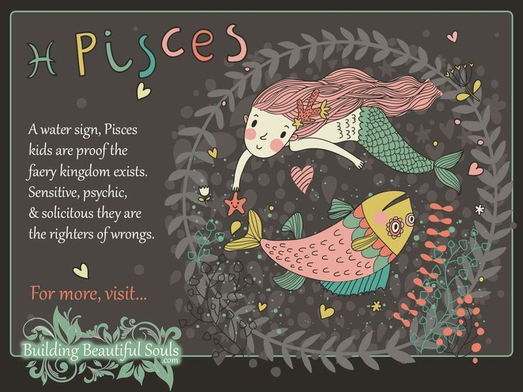Pisces Child: Pisces Girl & Boy Traits & Personality
