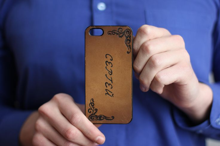 "iPhone case ""The Name"". The material of product is the natural leather. There is burned image of the russian name on the front part. We will cane make specially case for your cellphone with your name. 18.69$ (isn't including shipping) #leathercase #tablet #iphone #handmade #russianhandmade #russian #russian_handmade #naturalleather #leather #cover #name #case"