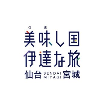 飯團君 - Japanese typography - Japanese fonts