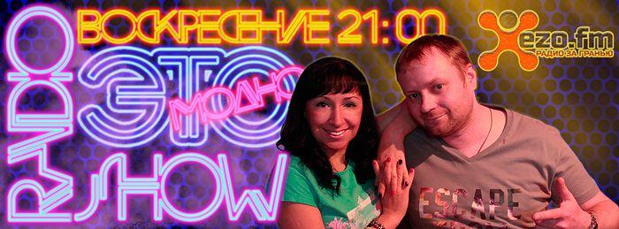 Абсолютно уникальный и свежий продукт на радио. Два столичных DJ-я (Nasha & Dima Smirnoff) обсуждают рeмиксы на всем известные хиты с 70-ых по наши дни.