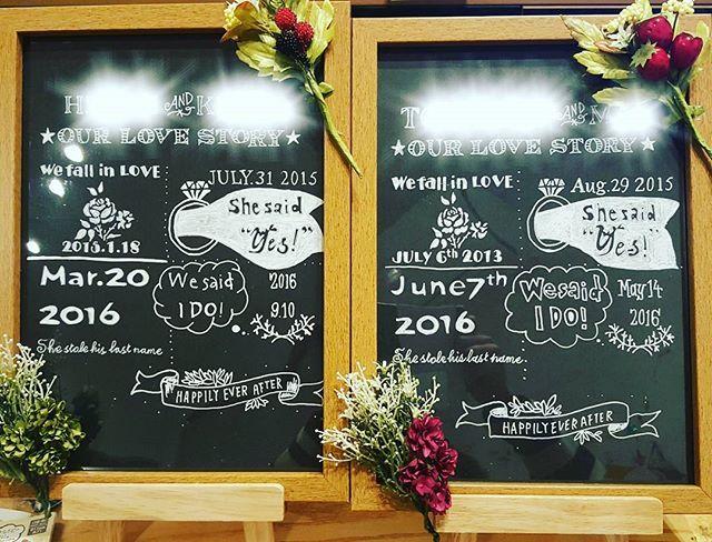 ♥ . . 今年結婚する友達へ #アワーラブストーリー を贈りました✨#黒板シート に書いたもののフレームとちょっと飾り付けをして  私の結婚式二次会幹事をしてくれた二人で高校からの仲♥  昨日ご飯に行った時に渡してきました 「これで記念日忘れないねー‼」「ずっと見てられるーしみじみと記念日のこと思い出したわー」って言ってもらってほっとしました✨なんて心優しい子なんだろう♥  だいすきな二人が最幸の日を迎えられますように✨ . . ♥  #結婚式 #ourlovestory #ラブストーリー #だいすきな友達へ
