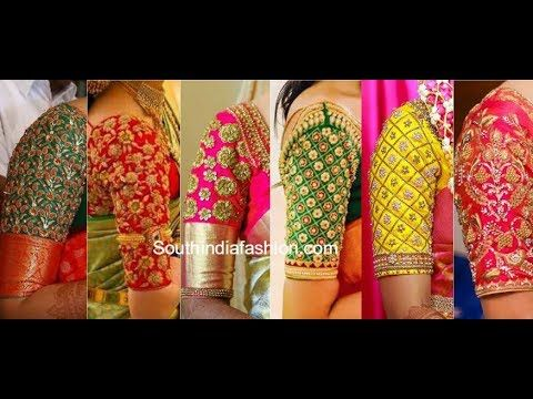 Latest Bridal Pattu Saree Blouse Designs | Designer Saree Blouses
