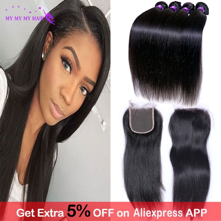 Brazilian Virgin Hair With Closure 4 Bundles With Closure Brazilian Straight Hair With Closure Human Hair With Closure Weave