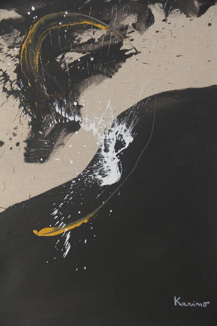 No title Acrylic on canvas 80x60 cm 2005 © Karino Amade