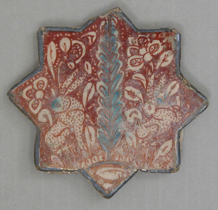 Star-Shaped Tile.  Object Name:     Star-shaped tile. Date:     second half 13th century. Geography:     Iran, Kashan. Medium:     Stonepaste; overglaze luster-painted.