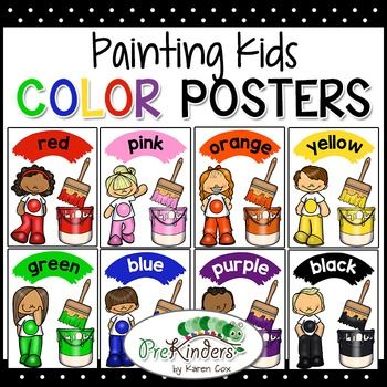 Color Posters with Painting Kids for your classroom decor