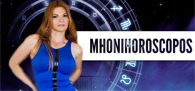 Mhoni Vidente: Horóscopo Semanal (1ra Semana- Diciembre)