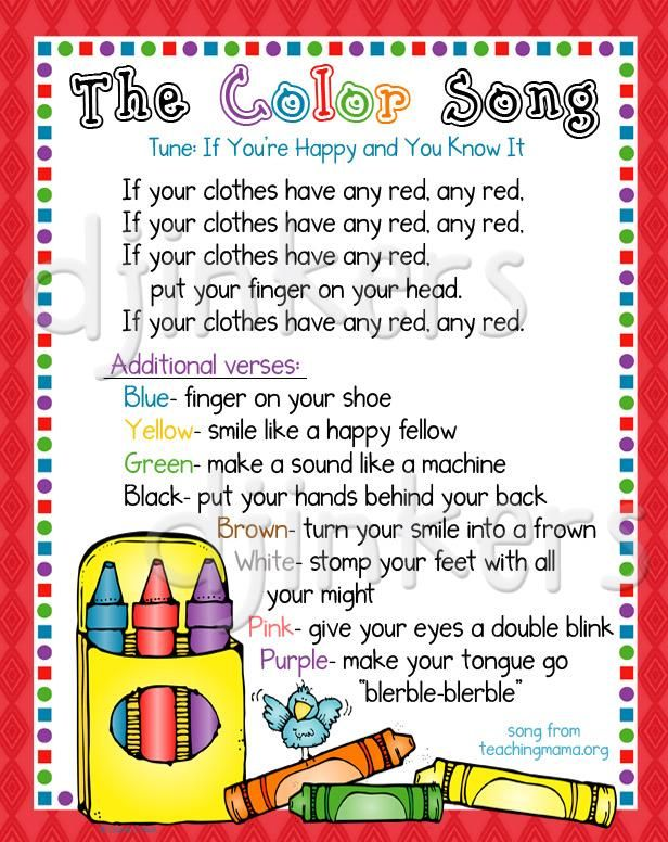 color song, learning colors, color border, cute clip art, crayon border