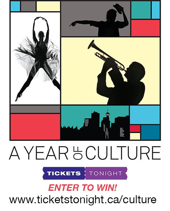 It's baaaaack! Enter to win tickets to all kinds of great shows in 2015.