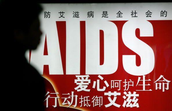 Regulamento polêmico na China proíbe aidéticos de frequentarem banhos públicos e spas | #Aidéticos, #Aids, #BanhosPúblicos, #China, #Controvérsia, #DoençasInfecciosasDaPele, #DoençasSexualmenteTransmissíveis, #Proibição, #PropostaDeLei, #Spas