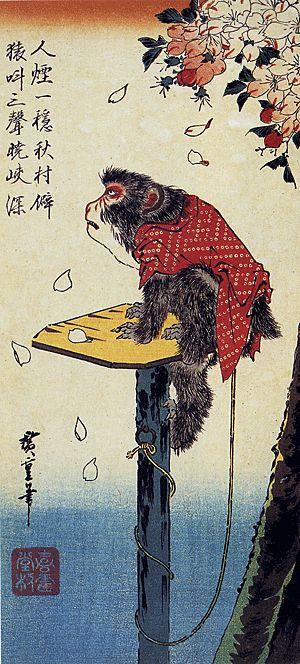 Hiroshige UTAGAWA (1797-1858), Japan http://kumareon.files.wordpress.com/2007/04/6a00cd971aa3d04cd500d4142dac473c7f.gif