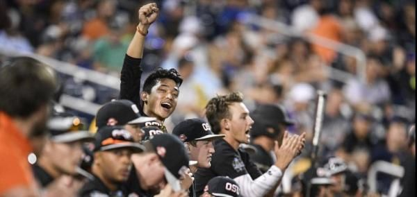 KJ Harrison's grand slam in the top of the sixth inning Monday night broke open what was a close game as top-seeded Oregon State routed No. 4 LSU 13-1 to advance to the winner's bracket final of the College World Series at TD Ameritrade Park in Omaha, Neb.  The Beavers (57-4) won... - #Beavers, #Grand, #Harrisons, #Helps, #KJ, #Oregon, #Rou, #Slam, #State, #TopStories