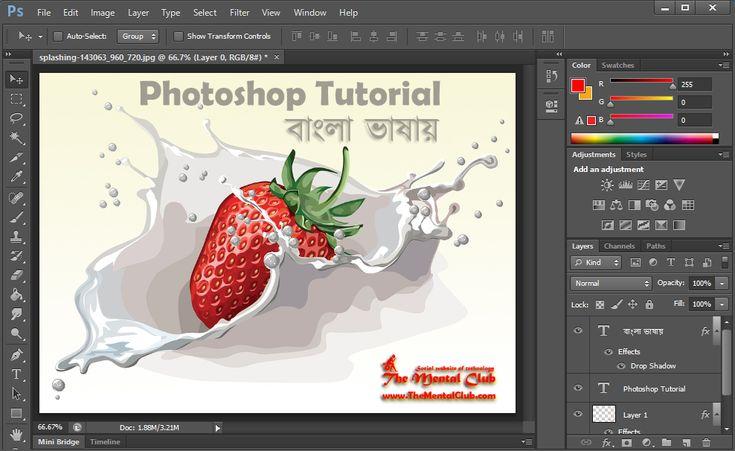 Adobe photoshop video tutorials download