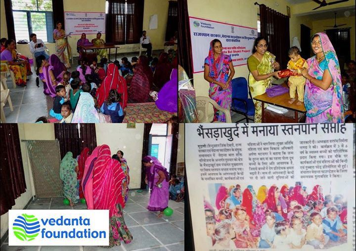 Team of Vedanta Bal Shakti Anganwadi Project celebrated #World Breast Feeding Week in Udaipur, Rajasthan this year. Objective of this event was to generate awareness among lactate, pregnant women & care givers. #Breastfeeding week was celebrated during 1st to 7th August 2015 with the support of CSR team, ICDS department and Health Department successfully.