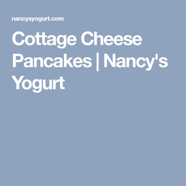 Cottage Cheese Pancakes | Nancy's Yogurt