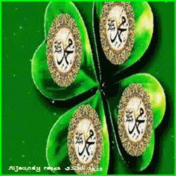 Islamic .. mohamed