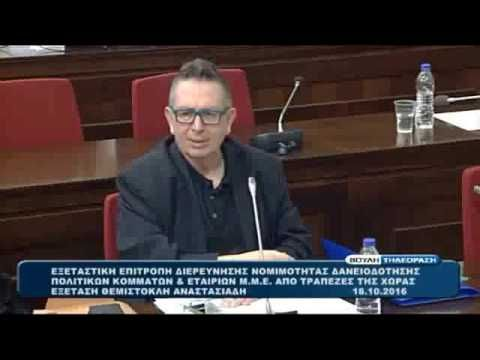 Χαλί να τον πατησει ο Κασιδιαρης, εγινε ο Αναστασιαδης στην επιτροπη της βουλής   olympia.gr