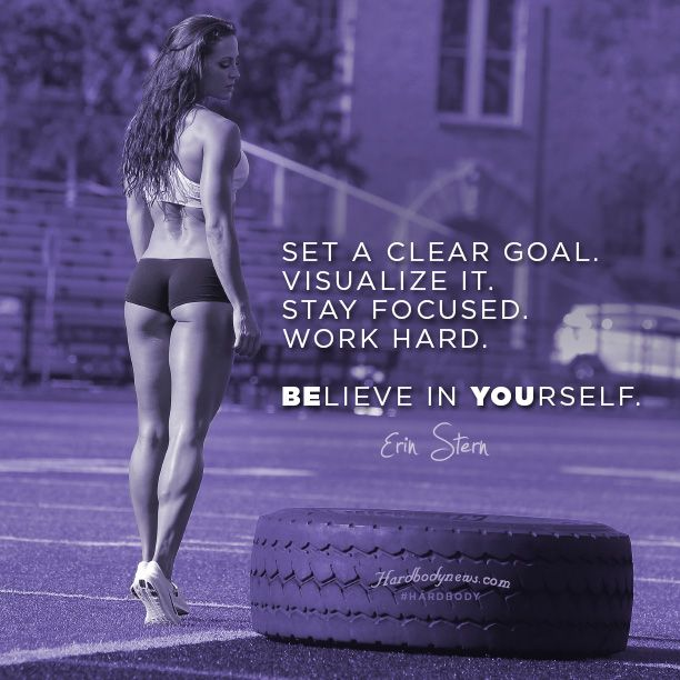 Erin Stern's Five Steps to Success: 1. Set a clear goal. 2. Visualize it. 3. Stay focused. 4. Work hard. 5. BELIEVE IN YOURSELF.  Read more: http://www.hardbodynews.com/2014/02/5-simple-steps-success/#ixzz2ts7ASqBF