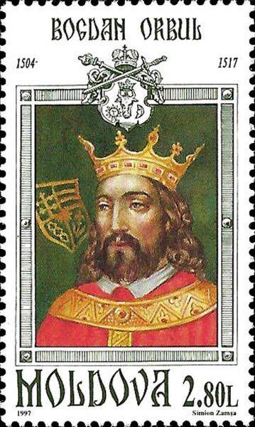 Bogdan Orbul (1504-1517)