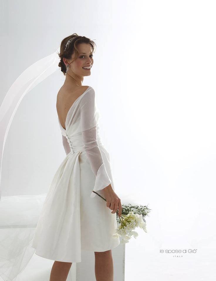 Summer Wedding Some Would Say Eat Plenty Of Fruits And Vegetables StylesShort Bridal DressesDream