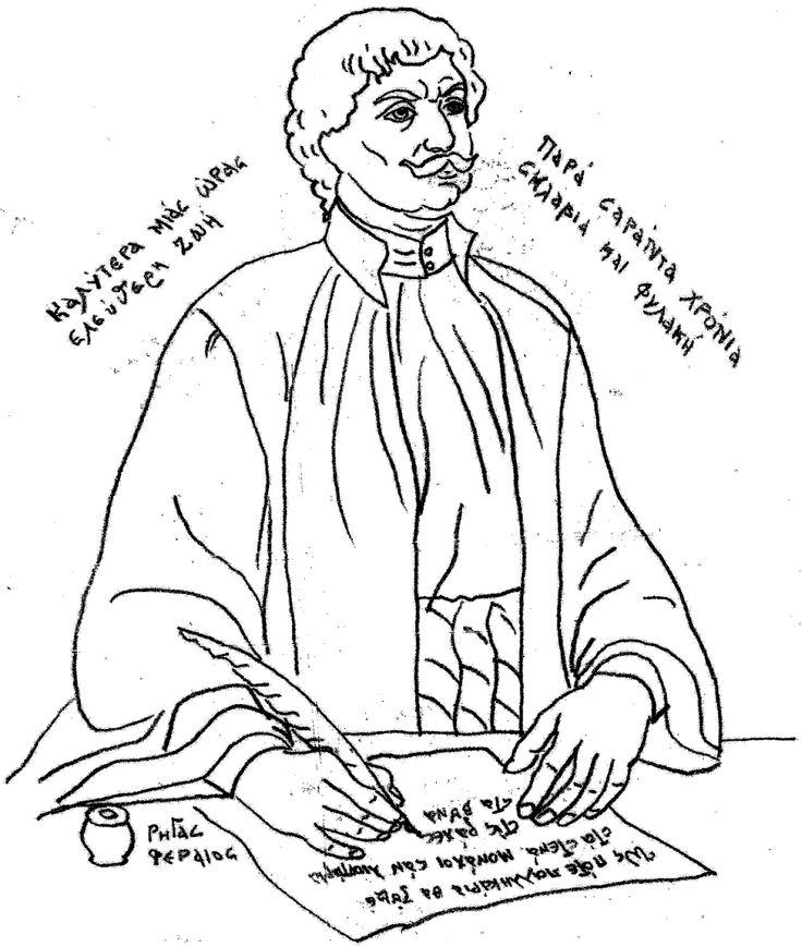 ΕΜΕΙΣ ΟΙ ΝΗΠΙΑΓΩΓΟΙ: Πρωτότυπα σκίτσα ηρώων για την 25η Μαρτίου, ζωγραφισμένα με το χέρι.
