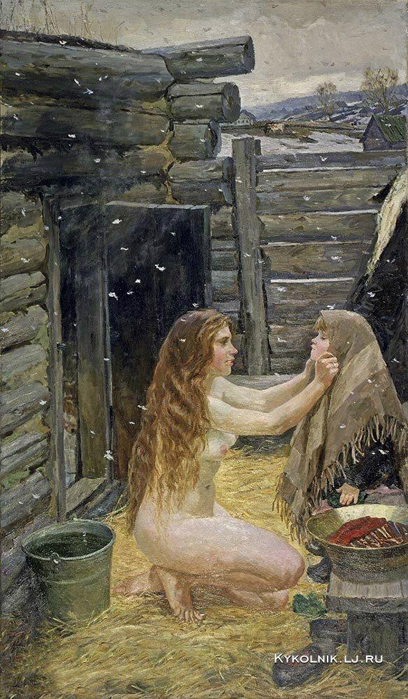 Пластов Аркадий Александрович (1893-1972) «Весна. В бане» 1954