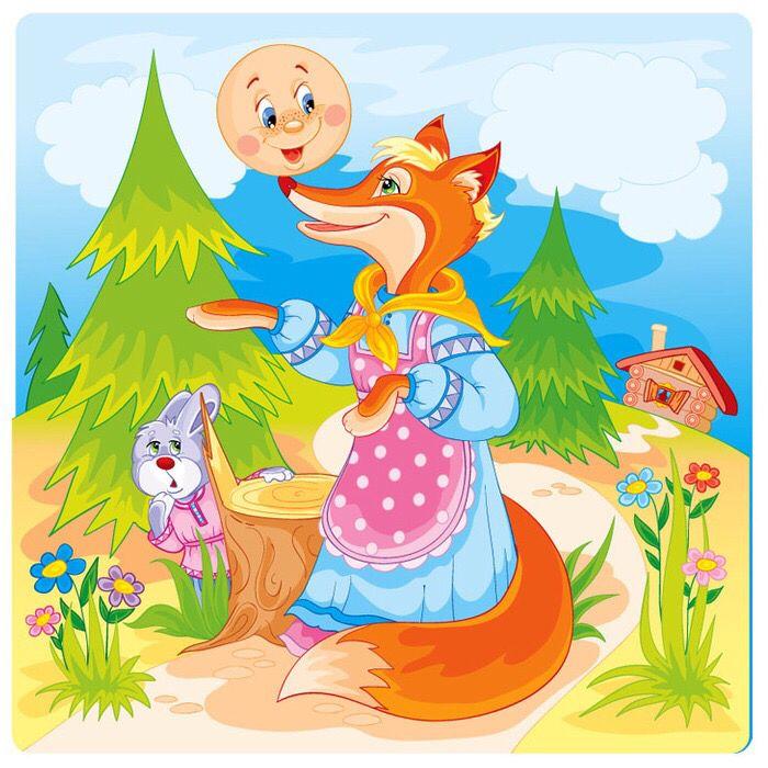 Картинки для детей по известным сказкам