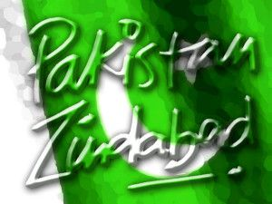 Pakistan Independence Day 2014 Wallpapers, Pakistan Independence Day Wallpapers for facebook, Pakistan Independence Day Desktop Wallpapers, Pakistan Independence Day Mobile Wallpapers, Pakistan Independence Day HD Wallpapers, pakistan independence day wallpapers free download, pakistan independence day wallpapers hd, pakistan independence day pics wallpapers,