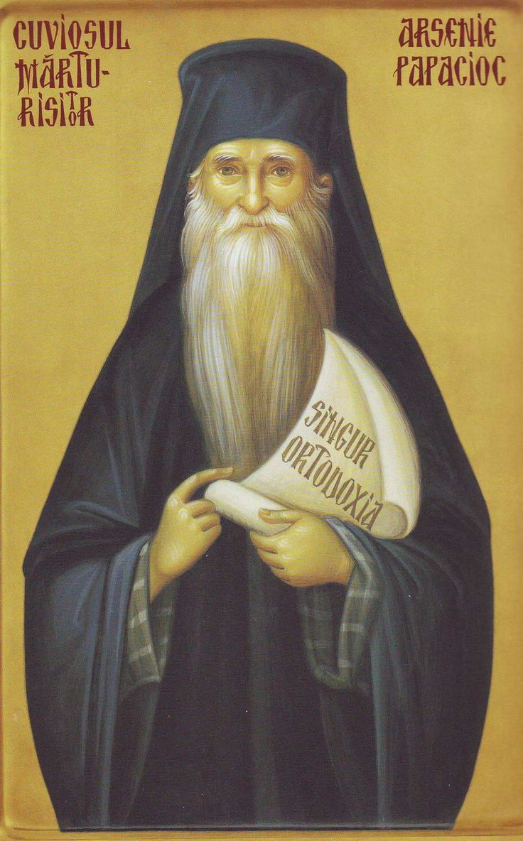 ELDER ARSENIOS (Arsenie) Papacioc (1914 – 19th July 2011) was among those arrested in 1958 with Dumitru Staniloae, for resisting the spread ...