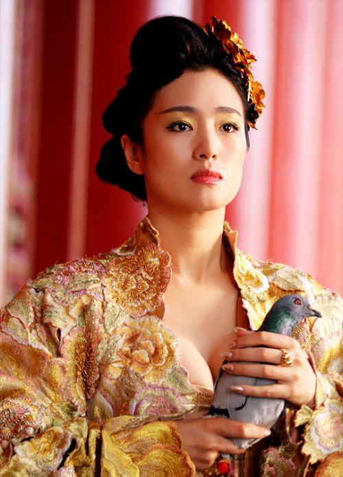 porn xxx pic chinese gong li