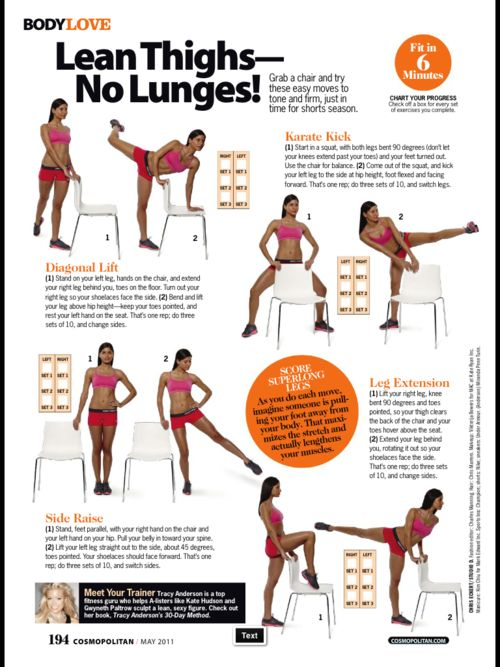 Lean thighs..no lunges. This perfect for me since I have a bad knee and hurts with exercises like lunges.#Repin By:Pinterest++ for iPad#