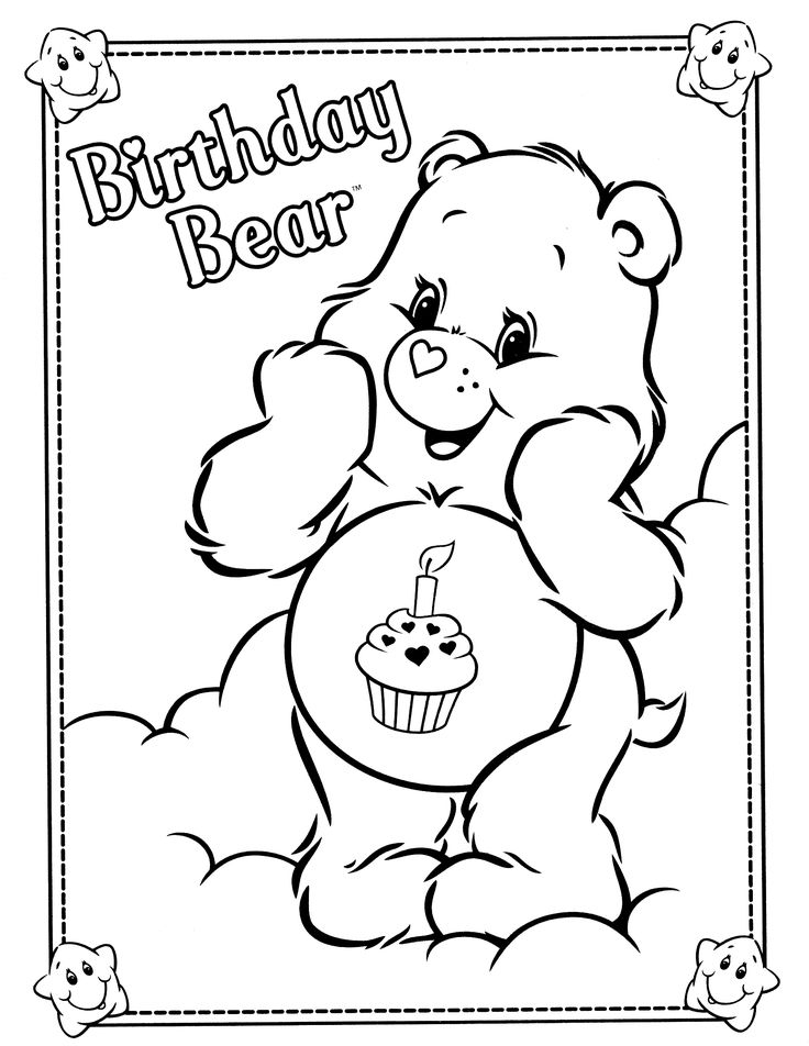 care bear valentines coloring pages-#10