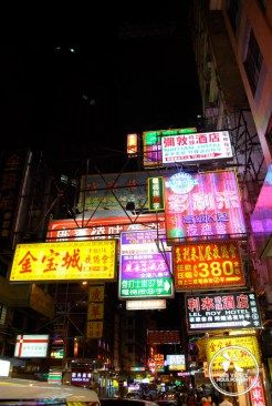 Neon Signs in Hong Kong / #hk #hongkong